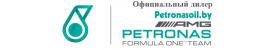 Официальный магазин Petronas